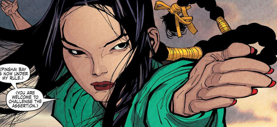 Wu Ao-Shi (Earth-616) from Immortal Iron Fist Vol 1 2 0001