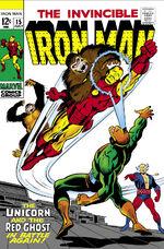 Iron Man Vol 1 15