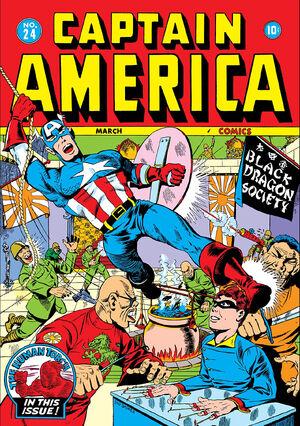 Captain America Comics Vol 1 24