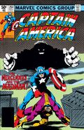 Captain America Vol 1 251