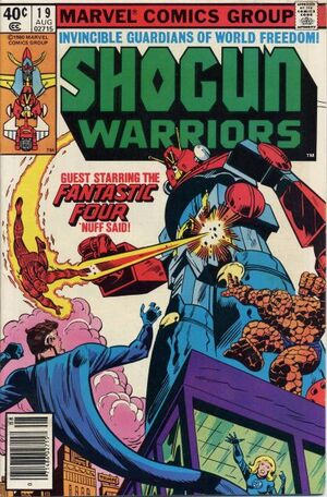 Shogun Warriors Vol 1 19