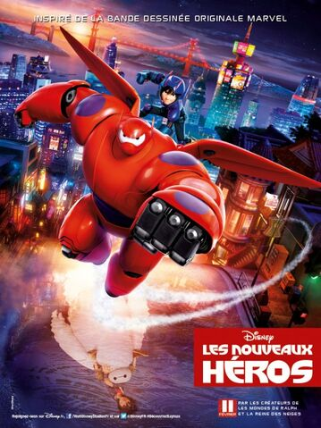 File:BH6 French Poster 02.jpg