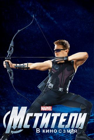 File:Avengerssolopromo Hawkeye.png