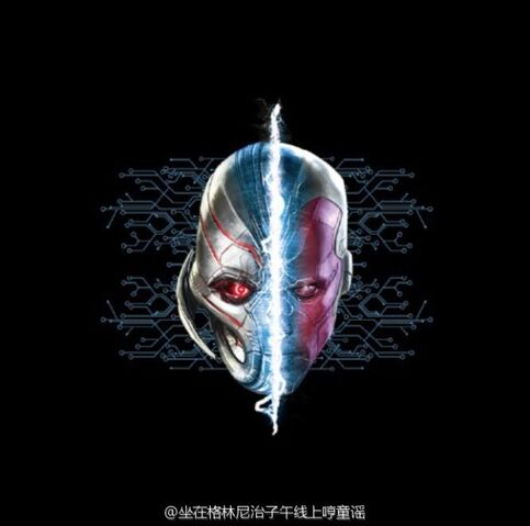 File:Avengers-Age-of-Ultron-art-Vision-Ultron.jpg