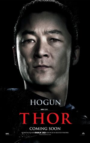 File:Hogan poster.jpg