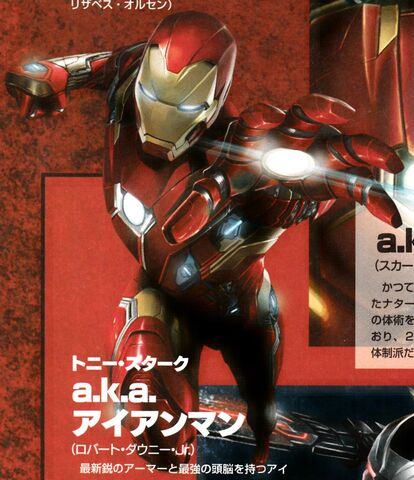 File:Captain America Civil War Promo 2.jpg