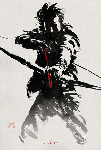 File:Harada poster.jpg