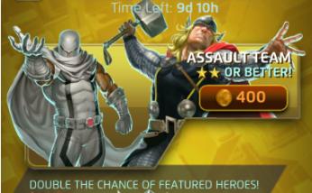 The Hunt(3) Offer