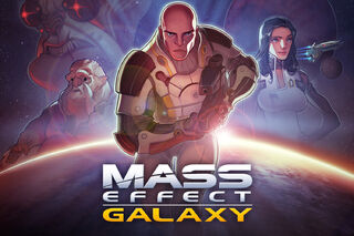 ME Galaxy Splash Screen