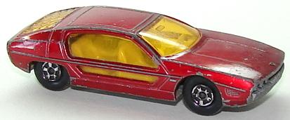 File:6920 Lamborghini Marzal R.JPG