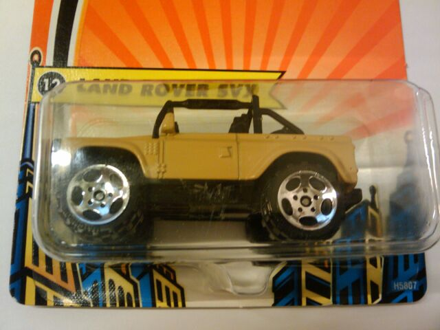 File:Land rover svx tan.jpg