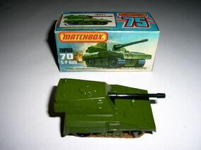 S-P GUN (MB70)