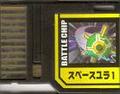 BattleChip536