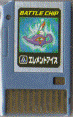 File:BattleChip026.png