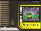 File:BattleChip682.png