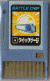 File:BattleChip121.png