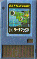 File:BattleChip231.png