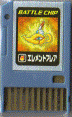 File:BattleChip025.png