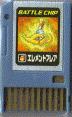 BattleChip025