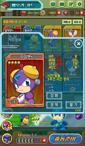 File:RockmanGoGo-Card-TimeManP.png