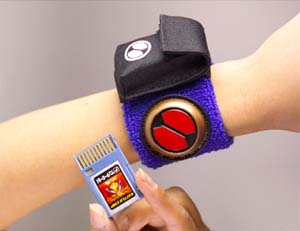 File:Chipinwristband.jpg