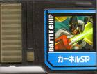 File:BattleChip758.png