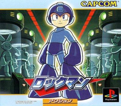 File:Mega man complete works 1.jpg