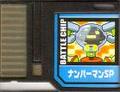 BattleChip755