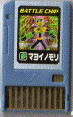 File:BattleChip143.png