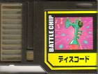 File:BattleChip613.png