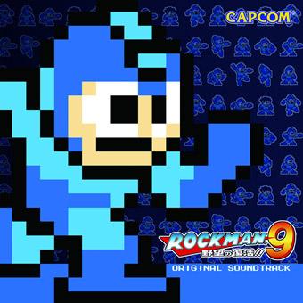 File:Rockman9 cover.jpg