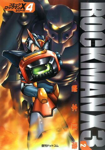 File:RockmanX3-2.jpg