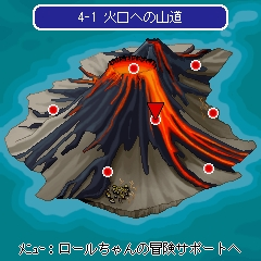 File:DASH5ShimaUrakoi.jpg