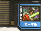 File:BattleChip757.png