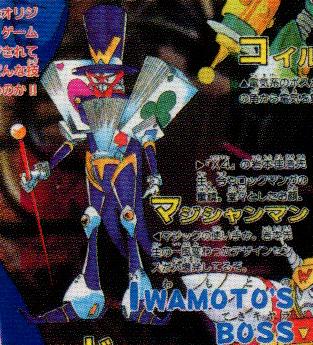 File:IwamotoMagicianManConceptBonBon.jpg