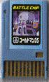 File:BattleChip268.png