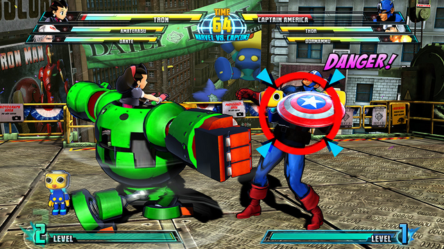File:MvC3TronSpinArms.png