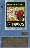 BattleChip003