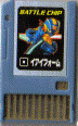 File:BattleChip056.png