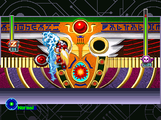 File:MMX5-Z-EBlade-RBW-SS.png
