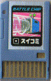File:BattleChip084.png