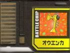 File:BattleChip612.png