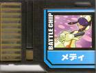 File:BattleChip748.png