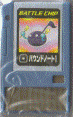 File:BattleChip038.png