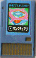 File:BattleChip208.png