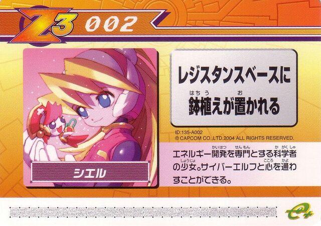 File:Z3MC02.jpg