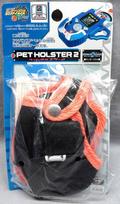 PETHolster2