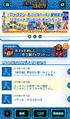 RockmanUnityAppScreen.png