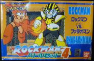 RockmanBattleSet4