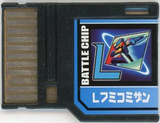 File:BattleChip799.png